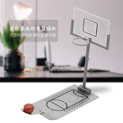 MOREKO美科桌面籃球機折疊減壓 投籃機 籃球框 創意籃球架