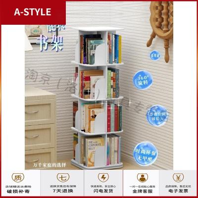 苏宁放心购创意简易落地旋转书架置物架学生书柜多层360度CD架PVCA-STYLE