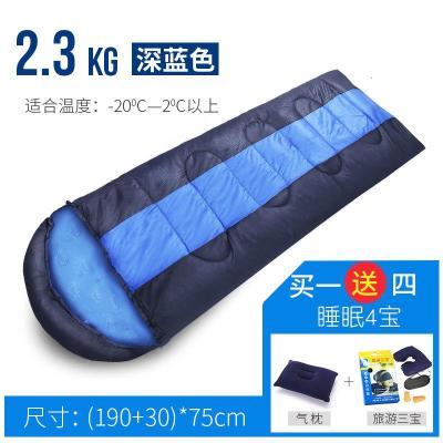 【2.3KG特价清仓】户外睡袋成人旅行保暖室外加厚纯棉便携防水