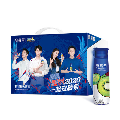 伊利 安慕希風味酸牛奶 獼猴桃青提味 230g*10盒(禮盒裝) 營養成人學生早餐奶
