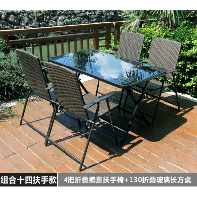 尋木匠戶外休閑折疊桌椅花園奶茶店庭院室外露天陽臺編藤編桌椅三五件套