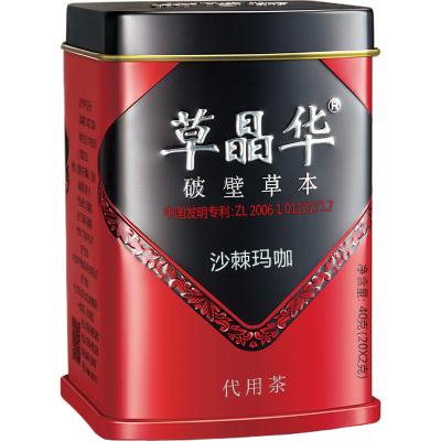 草晶华沙棘玛咖茶破壁草本代用茶新疆特产原浆干沙棘粉泡水男人茶