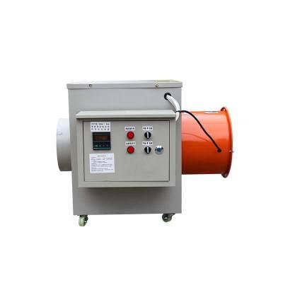 花椒茶葉烘干機古達藥材面條烘干食品烘干糧食烘干全自動恒溫智能烘干 15KW/380V