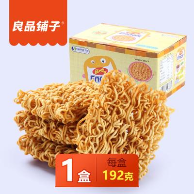【良品铺子】干脆面(烧烤鸡肉味) 印尼进口点心面休闲零食食品整箱