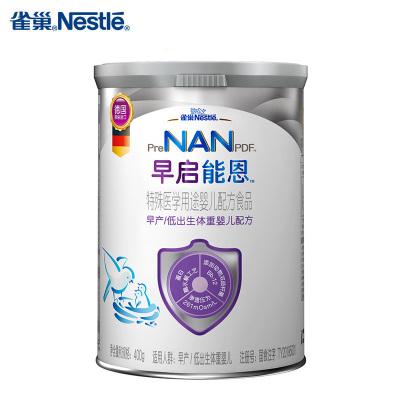雀巢Nestle早啟能恩特殊配方嬰兒奶粉400g(早產兒/低出生體重適用)德國原裝進口