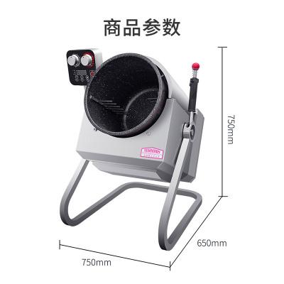 全自動炒飯機炒鍋滾筒煮納麗雅(Naliya)大型智能商用機器人自動炒菜機商用 淺綠色