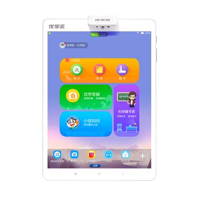 優學派學習機學生平板電腦Umix6學習機家教機 可打電話 9.7英寸十核心 128GB 4G運行內存小學初中高中同步學習