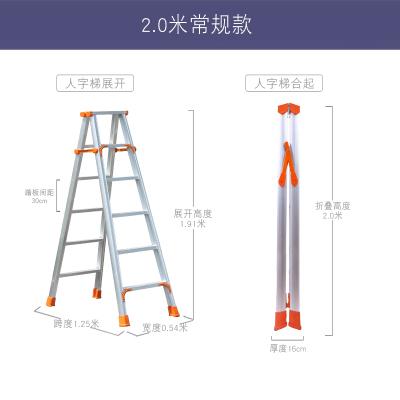 雙側人字梯梯子家用折疊加寬加厚叉梯室內工程裝修專用鋁梯 常規款全鋁2米