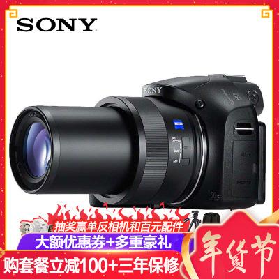 索尼(SONY) DSC-HX400 长焦专业数码相机 打鸟 摄月神器 演唱会 高清照相机 2040万像素 50倍大变焦 WIFI分享 全景扫描
