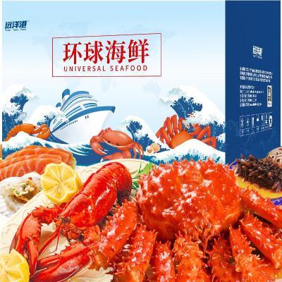【禮券】遠洋港 環球海鮮禮盒大禮包3288型禮券禮品卡 團購年貨禮品