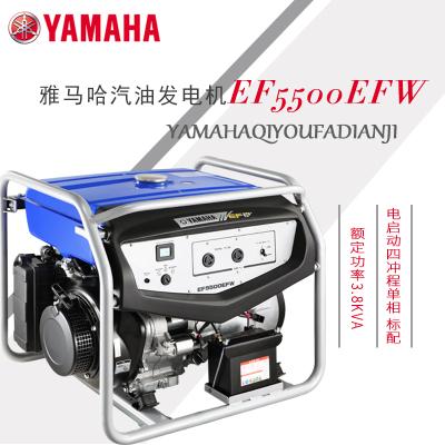 YAMAHA雅馬哈汽油發電機 家用靜音發電機組EF5500EFW 四沖程單相3.8KW