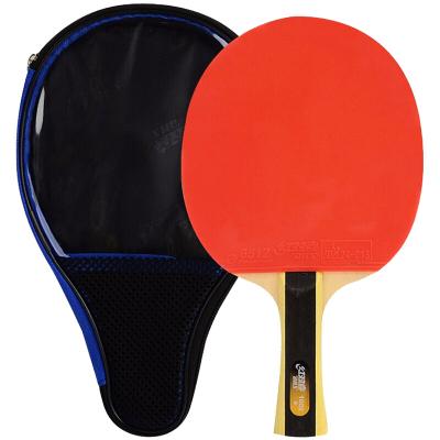 紅雙喜DHS乒乓球成品拍新款T1002雙面反膠重心居中 橫拍一星單拍R1002(附贈拍套)