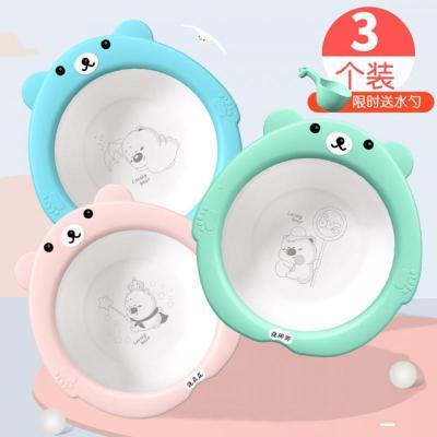 【三個裝】初生嬰兒洗臉盆兒童洗面盆洗屁屁卡通可愛PP用寶寶小盆子
