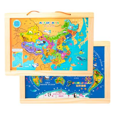 樂締雙面中國地圖拼圖玩具+世界地圖兒童拼圖少兒版 拼板木制質寶寶啟蒙早教男女孩子4-5-6-8-10歲