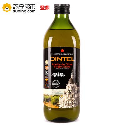 特價清倉!登鼎dintel 特級初榨橄欖油 1L 西班牙原瓶進口 2021.3月到期