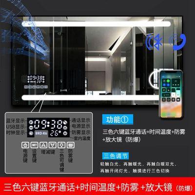 顧致智能衛生間鏡子鋁合金邊框LED帶燈浴室鏡壁掛除霧放大化妝衛浴鏡