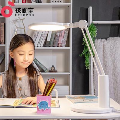 孩視寶 國AA級無藍光傷害LED讀寫護眼臺燈18W大面光源觸控調節臺燈學生兒童 10W以上自然光(3300-5000K)