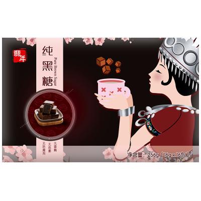【送茶包】翡年云南正宗原味黑糖純甘蔗古法黑糖256g大姨媽月子黑糖