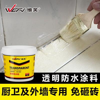 維芙透明外墻衛生間廁所免砸磚防水膠專用膠室外防漏浴室膠水涂料 1KG