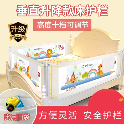 床圍欄護欄床邊欄桿嬰兒童寶寶智扣幼兒防摔大床1.8-2米擋板床欄通用