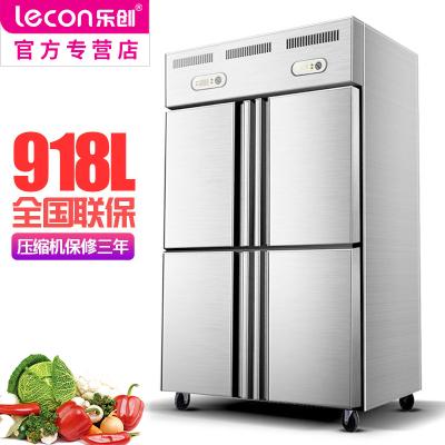 乐创(lecon) LC-LSBG04 商用冰柜 厨房商用保鲜设备 四门六门冰箱展示柜冷藏冷冻立式冷柜对开门