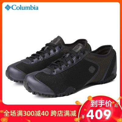 2020春夏新品哥伦比亚城市户外男鞋透气轻便休闲徒步鞋DM1086