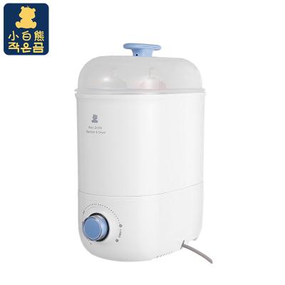 小白熊奶瓶消毒烘干器大容量奶瓶消毒器宝宝消毒柜HL-0988