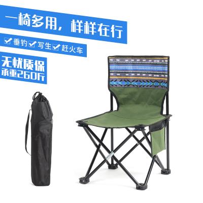 户外折叠椅子便携露营沙滩钓鱼椅凳画凳写生椅妖怪马扎小椅子折叠椅折叠凳子