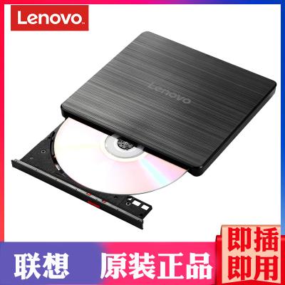 Lenovo/聯想 光驅外置GP70N DVD/CD移動外接USB光驅筆記本臺式機電腦刻錄機 兼容蘋果
