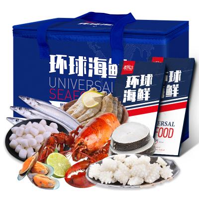 【年货礼盒】海鲜礼券 欧鲜生3988型 波龙鲑鱼甜虾象拔蚌鲽鱼蓝贻贝等12种海鲜