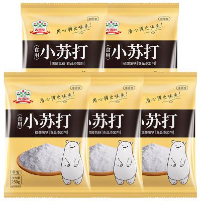 吉得利 食用小蘇打 梳打粉 餅干面包材料烘焙原料250g*5袋
