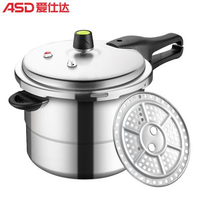 愛仕達(ASD) 鍋具高壓鍋 JXT7522 22CM鋁合金六保險 燃氣適用 蒸煮兩用 帶蒸格 壓力鍋