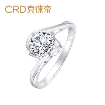 CRD/克徠帝鉆戒女天使之吻結婚訂婚正品30分50分真鉆求婚鉆石戒指