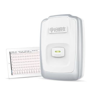動態心電圖檢測儀24小時心電圖機便攜式家用心臟檢測儀心率監測儀
