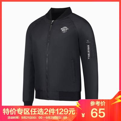 361°男款運動夾克 籃球系列