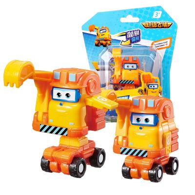 奥迪双钻(AULDEY)超级飞侠 男孩女孩儿童玩具车 迷你变形-朗朗 730013