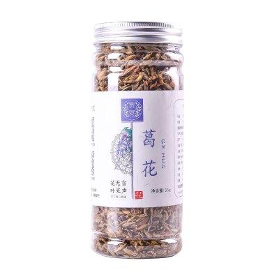 买1送1 葛花 葛根花 55g葛花 葛跟花 农产品非野生花茶花茶叶