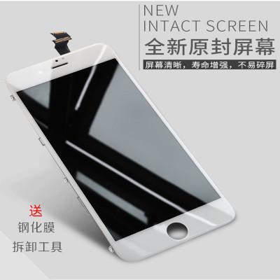 贝达通原装适用于苹果 iphone6/6P/6s/6SPLUS/7/7PLUS 原装液晶显示屏内外一体外屏触摸