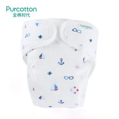 全棉時代 嬰幼兒紗布隔尿褲春夏寶寶尿布兜 1條/袋