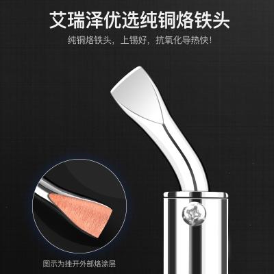 大功率恒溫電烙鐵套裝家用電焊筆錫焊洛鐵焊錫槍電子維修焊接工具 100W扁頭電烙鐵