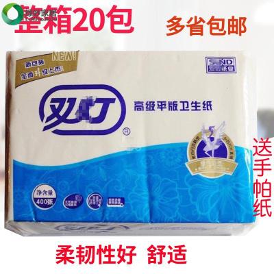 【新品特卖】厕纸纸双灯卫生纸手纸400家用方块纸手纸20包平板纸(整箱)