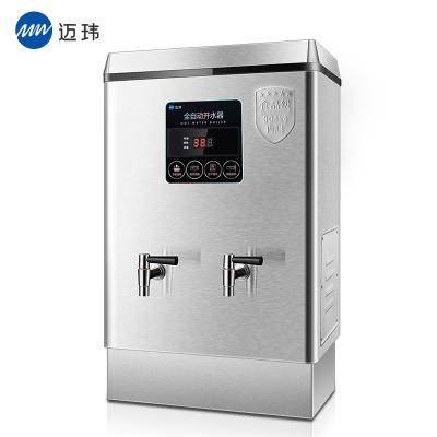 迈玮MW 电热开水器商用开水机奶茶店烧水器210L开水炉热水箱热水机