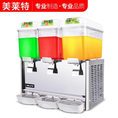 美萊特 制冷冷飲機 飲料機12L三缸飲料機果汁機攪拌噴淋式果汁機
