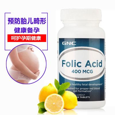 美国进口 健安喜(GNC) 叶酸片片剂1瓶装400mcg100片 备孕助孕 防止畸形 宝宝健康