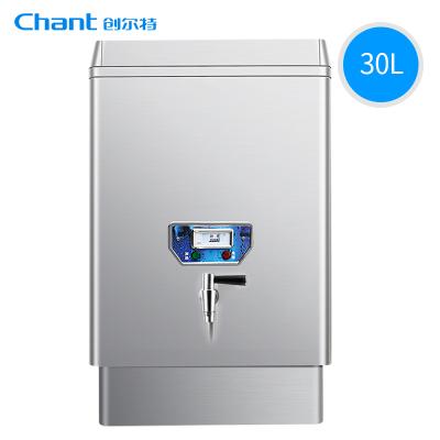 創爾特(Chant)SRZ-30A-1 開水器商用 電熱開水機 全自動進水 304不銹鋼 燒水器商用開水爐