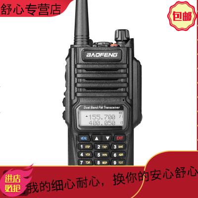 BF-UV9R PLUS防水船用对讲机甚高频对讲户外50公里宝峰5R手台 官方标配+车充+增强天线+耳机 无