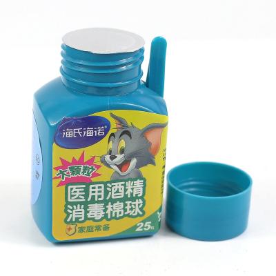 250枚!海氏海諾醫用酒精棉球棉片皮膚清潔消毒棉花球送鑷子