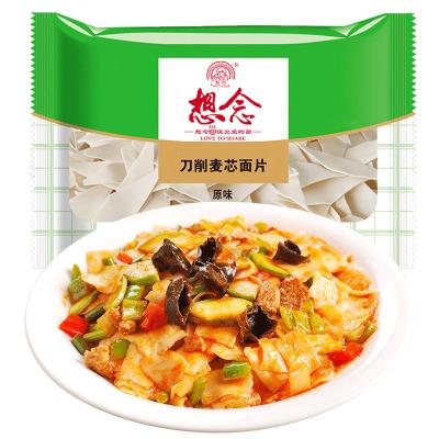 想念 刀削面片200g袋裝 菱形面片 方便速食 易煮易消化 米面糧油 主食