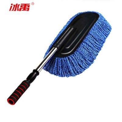 冰禹 BYJZ-2023 汽車用除塵撣子 藍色蠟拖擦車拖把 洗車軟毛刷車刷子 手動清潔工具