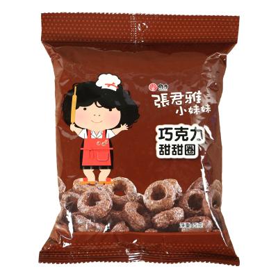 张君雅巧克力甜甜圈45g(1箱*15袋)